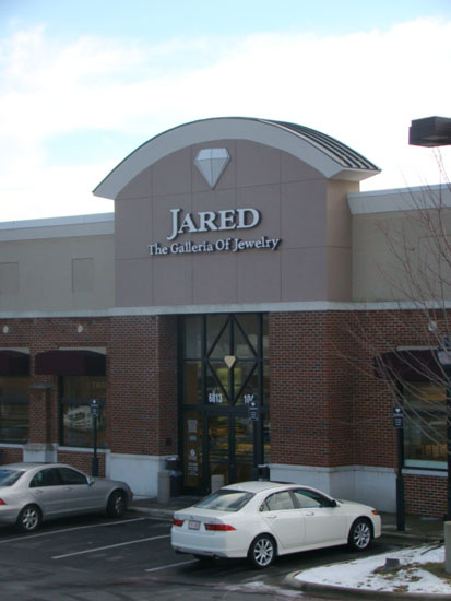 Jared coupon code